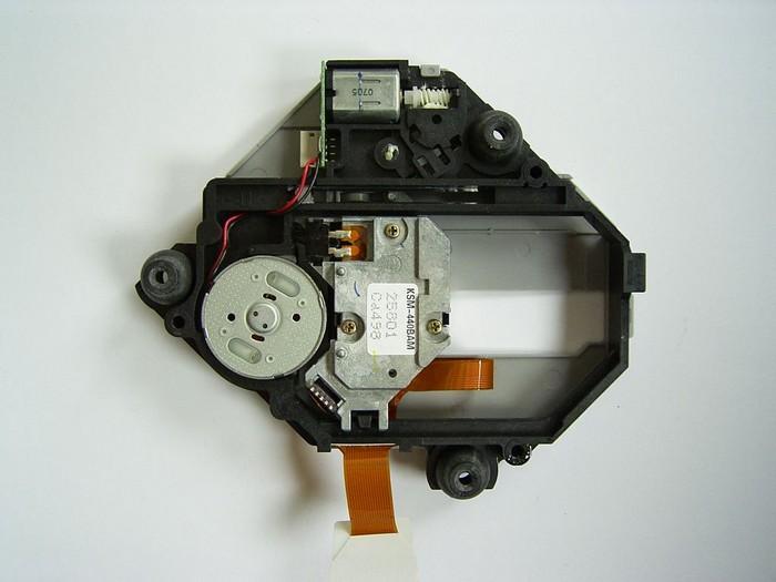 Unidades Opticas de PS1 Eqqn2q