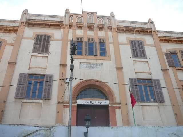 ECOLE CASA RIERA  TANGER (Colegio español en la Cuesta de la Playa) Oigc9c