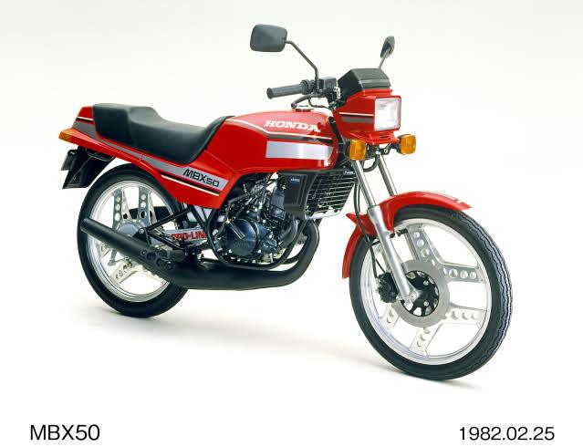 Honda MBX 75 Hurricane Qy5xsn