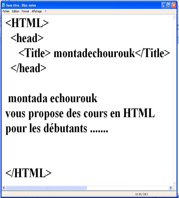 الدرس الثاني - أساسيات الـ HTML 34835hi