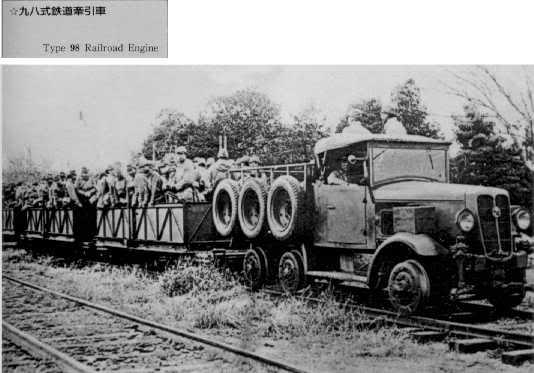 Panzerzug !!!! - Page 2 516f87