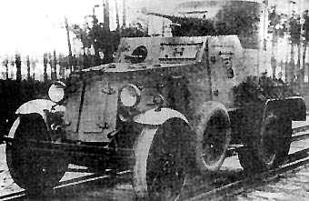 Panzerzug !!!! - Page 2 5vuqgw