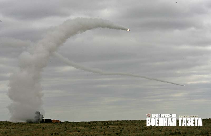 Belarus Armed Forces Ionneg