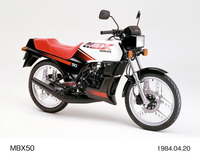 Honda MBX 75 Hurricane U664k