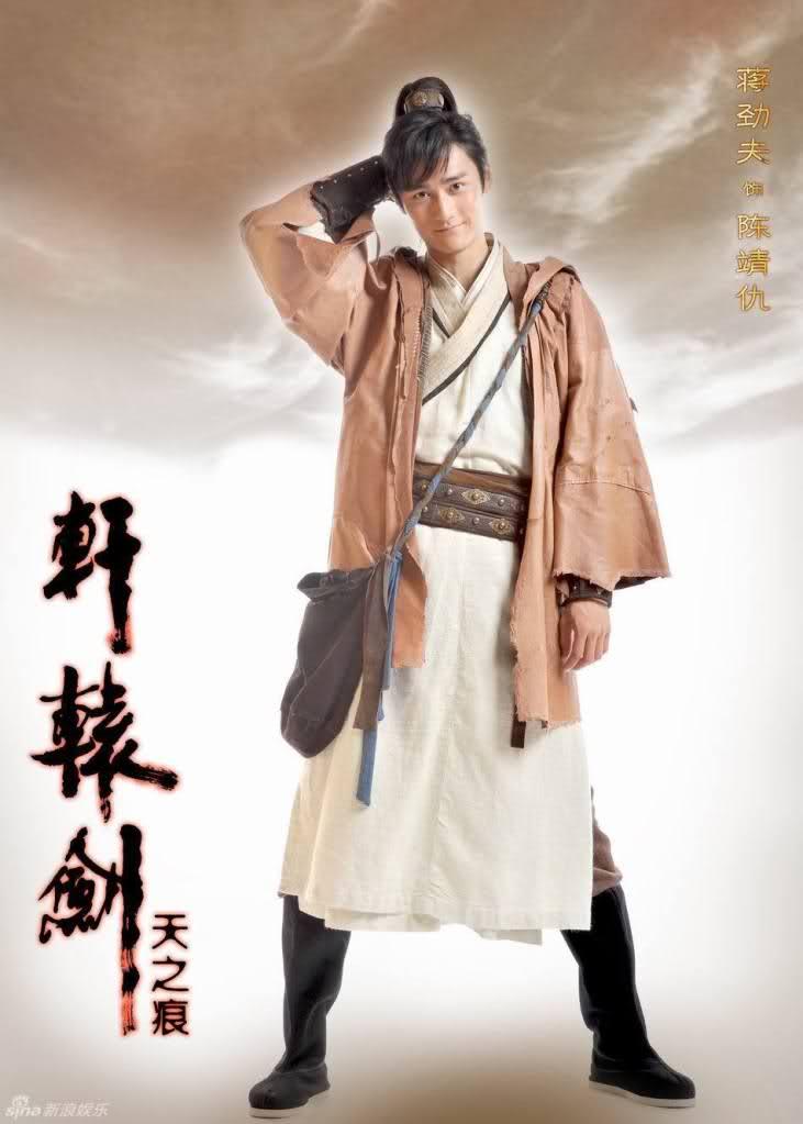 [Thông Tin Phim] Hiên Viên Kiếm - Thiên Chi Ngân - Hồ Ca[2012] - Page 2 12524qw
