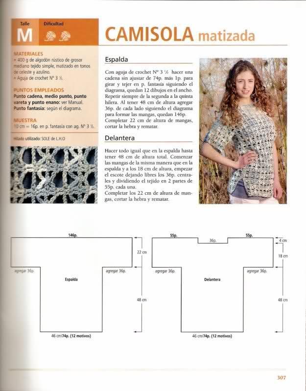 Crochet - Sueter de mangas cortas 2dka59z
