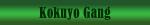 Kokuyo Gang