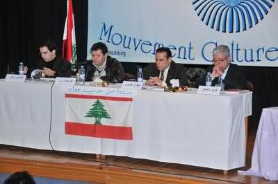 Dr. Tarek E. Chidiac, President of the Gibran National Committee  2cynzvm