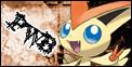 Area de Treinamento Pokemon [ PoCheTii ] F04368
