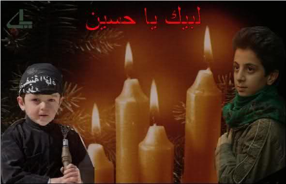 توقيع لأختي ~لبيك يا حسين~ Fdxf6x