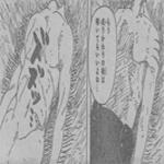Kekkei Genkai - Zetsu Rtq90o