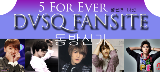 DBSK and JYJ LOVERS FANSITE