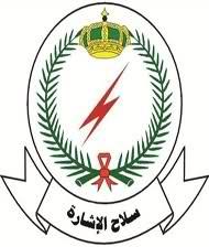 .+. القوات البرية الملكية الســـعودية ( شــامل ) .+. 28tb6f4