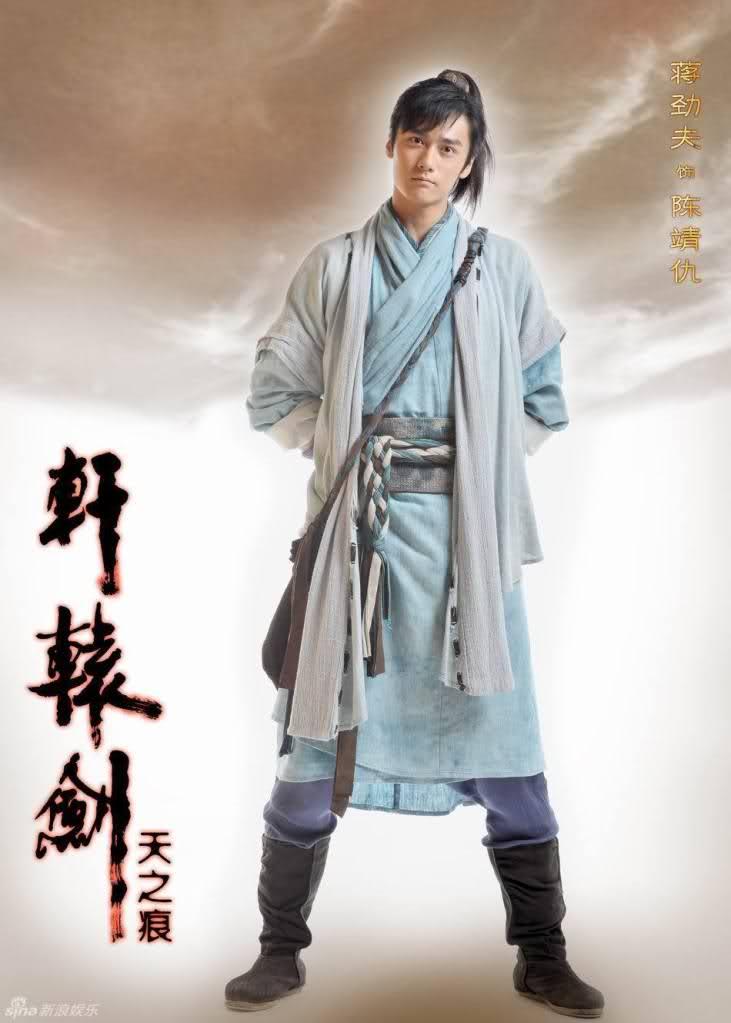 [Thông Tin Phim] Hiên Viên Kiếm - Thiên Chi Ngân - Hồ Ca[2012] - Page 2 2qu5jiu