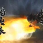 [Lista de Jutsus] Uzumaki Daisuke 2z3w9oi