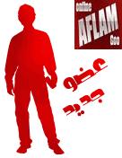 Al.roo7