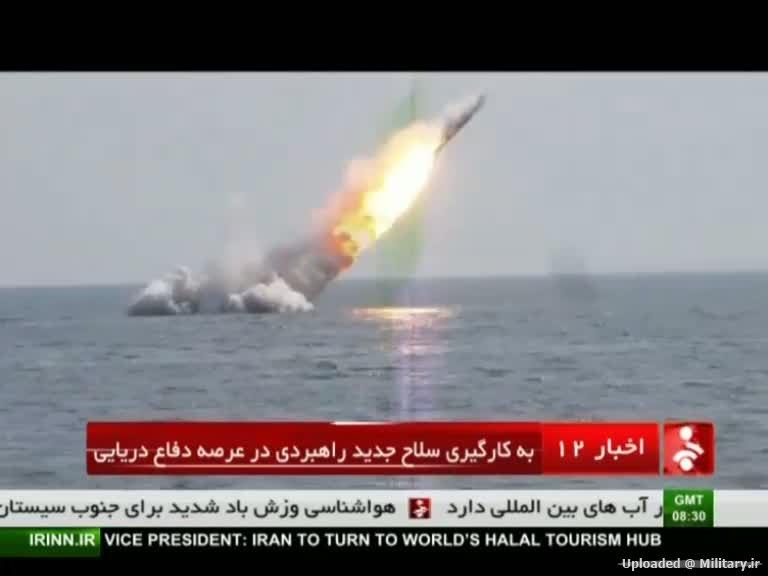Iranian Long Range Cruise missiles 10ict1g
