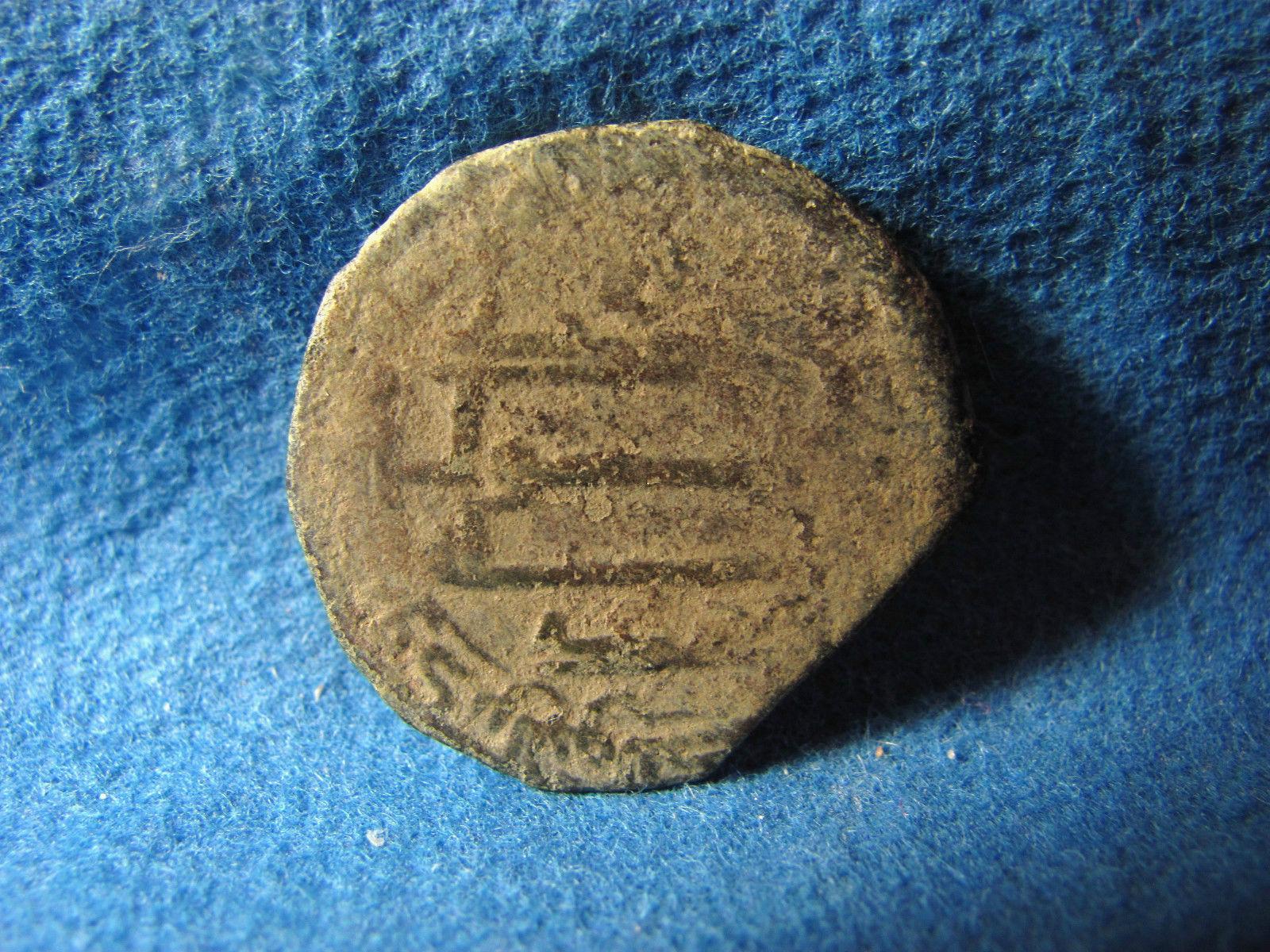 Felus  Abasí 143e2dh