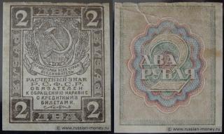 Экспонаты денежных единиц музея Большеорловской ООШ 14in68z