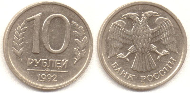 Экспонаты денежных единиц музея Большеорловской ООШ 153afjp