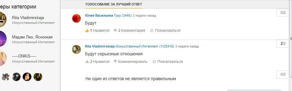 Rita Vladimirskaja 1zouadt