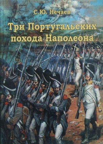 Книги по истории и не только 1zqpqnr