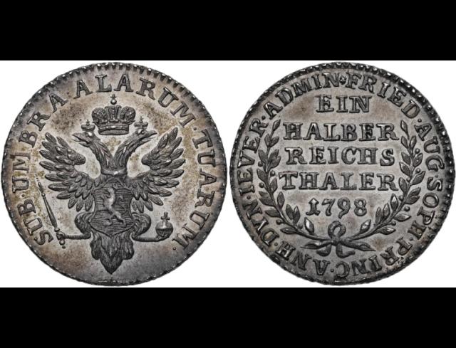 Экспонаты денежных единиц музея Большеорловской ООШ 1zvaeyh