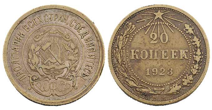 Фальшивые монеты для обращения 20959as