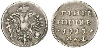 Экспонаты денежных единиц музея Большеорловской ООШ 20ivpqc