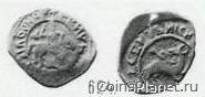 Экспонаты денежных единиц музея Большеорловской ООШ 21brs08