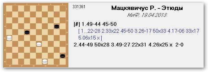 Этюды - Страница 19 21j2mu0