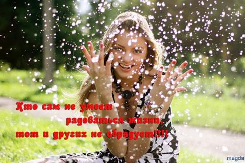 Красивые стихи - Страница 8 24kz81l