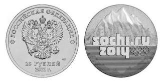 Экспонаты денежных единиц музея Большеорловской ООШ 25g8p54