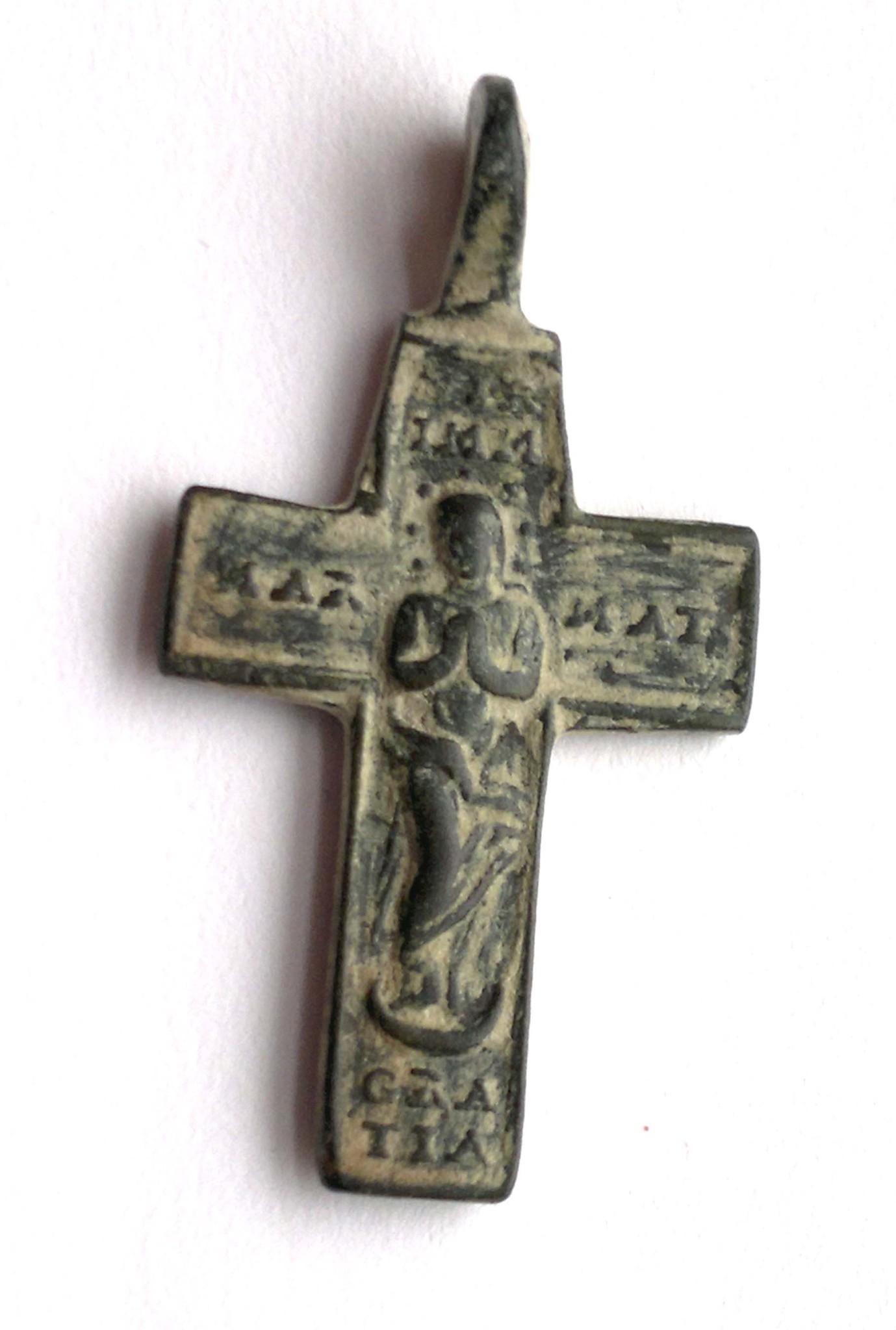 Cruz bifaz en bronce S-XVIII Rev : VIRGO IMMACULATA MARIA MATER GRATIAE 25isp50