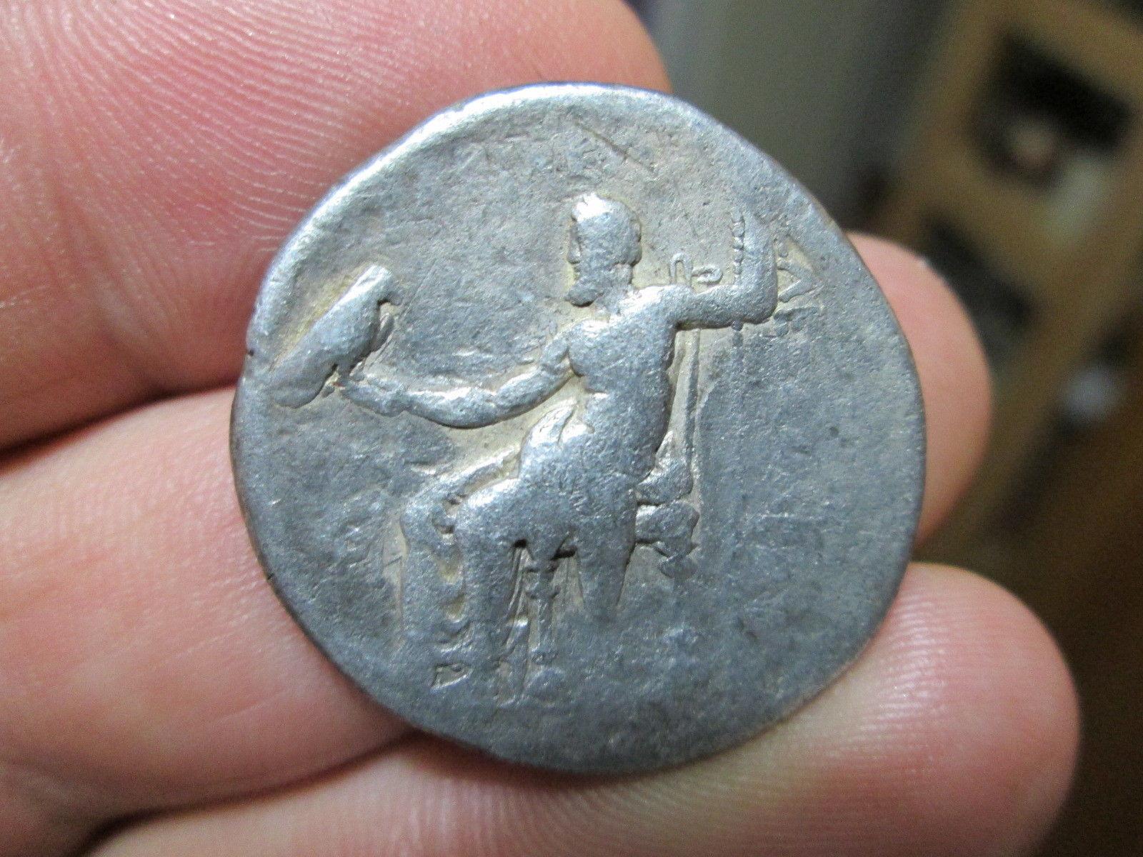 Tetradracma de Alejandro III Magno 28mpx1t