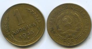 Экспонаты денежных единиц музея Большеорловской ООШ 28ulg5w