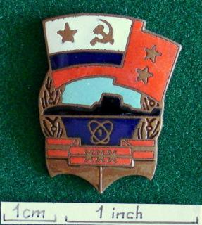 """Sous-marins """"Projet 941 Akula"""", insignes et médailles 295d66w"""