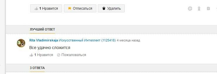Rita Vladimirskaja 29p7r0w
