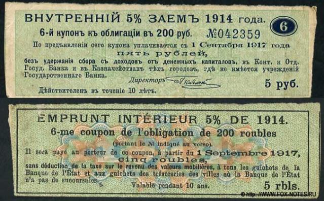 Экспонаты денежных единиц музея Большеорловской ООШ 2a6nkie