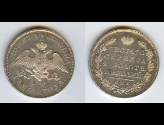 Экспонаты денежных единиц музея Большеорловской ООШ 2a85njl