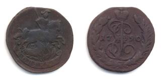 Экспонаты денежных единиц музея Большеорловской ООШ 2aa0gec