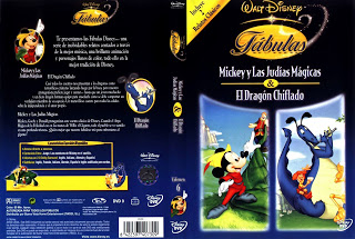 Los Clasicos Disney 2ajcokw