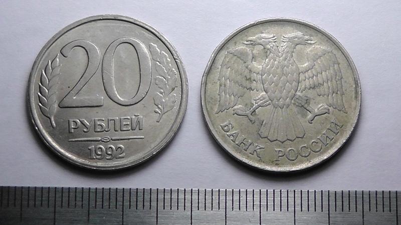 Экспонаты денежных единиц музея Большеорловской ООШ 2cna0j9