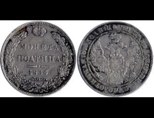 Экспонаты денежных единиц музея Большеорловской ООШ 2cpthko