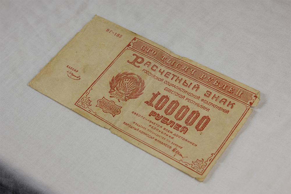 100000 rublos de la Unión Soviética [1921] 2d2sxy