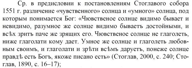 "Хронология + Локализация + ""Катастрофа 1500"" 2dm6st0"