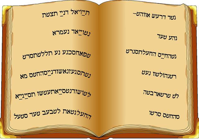 Cultura y religión: cristianismo y el culto al dios Sol. 2hia788