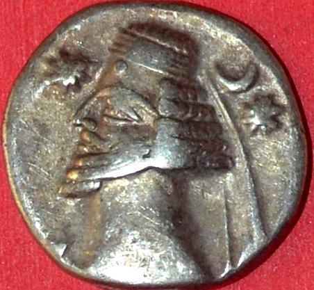 Dracma de Orodes II. Partia 2hxa72u