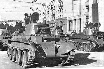 Гильза унитарного выстрела 45-мм танковой пушки образца 1932/38 годов (20-К) 2lawmtg