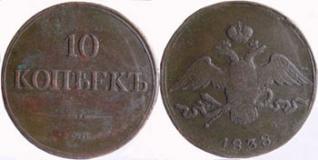 Экспонаты денежных единиц музея Большеорловской ООШ 2mcd3y8
